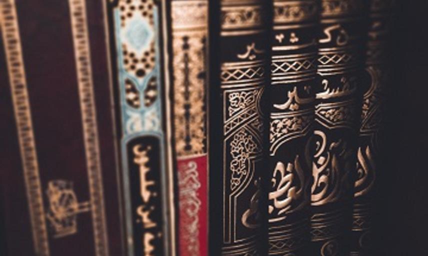 arabic book series